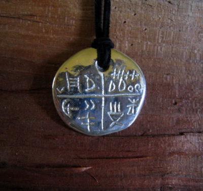 Ezüst medál-tatárlaki amulett