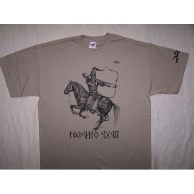 Csaba királyfi feliratú férfi póló