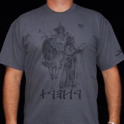 Árpád feliratú póló