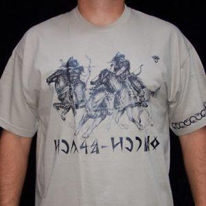 Hunor - Magor feliratú póló
