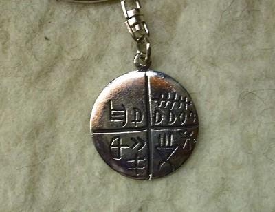 tatárlakai amulett kulcstartó